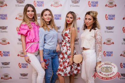 «Дыхание ночи», 5 августа 2017 - Ресторан «Максимилианс» Красноярск - 10