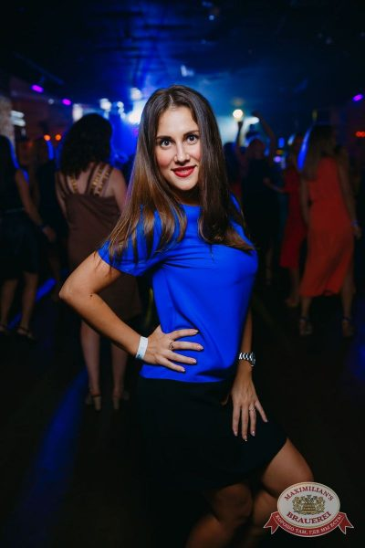 «Дыхание ночи», 5 августа 2017 - Ресторан «Максимилианс» Красноярск - 17