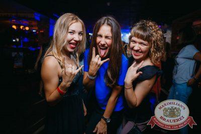 «Дыхание ночи», 5 августа 2017 - Ресторан «Максимилианс» Красноярск - 18
