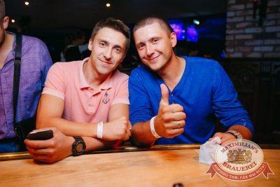 «Дыхание ночи», 5 августа 2017 - Ресторан «Максимилианс» Красноярск - 23
