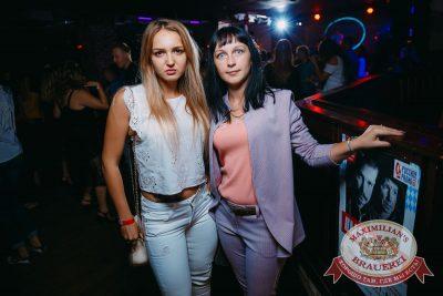 «Дыхание ночи», 5 августа 2017 - Ресторан «Максимилианс» Красноярск - 25