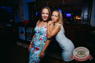 «Дыхание ночи», 5 августа 2017 - Ресторан «Максимилианс» Красноярск - 26