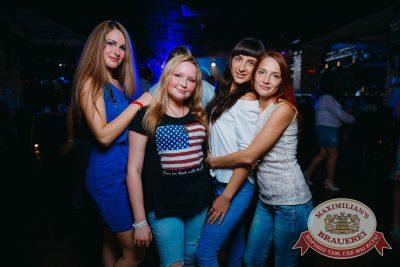«Дыхание ночи», 5 августа 2017 - Ресторан «Максимилианс» Красноярск - 27