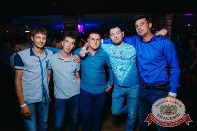 «Дыхание ночи», 5 августа 2017 - Ресторан «Максимилианс» Красноярск - 36