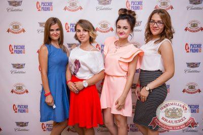 «Дыхание ночи», 5 августа 2017 - Ресторан «Максимилианс» Красноярск - 6
