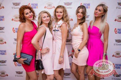 «Дыхание ночи», 5 августа 2017 - Ресторан «Максимилианс» Красноярск - 9