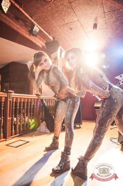 «Дыхание ночи» в «Максимилианс», 23 октября 2015 - Ресторан «Максимилианс» Красноярск - 09