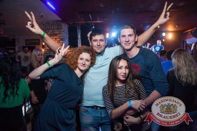 «Дыхание ночи» в «Максимилианс», 23 октября 2015 - Ресторан «Максимилианс» Красноярск - 10