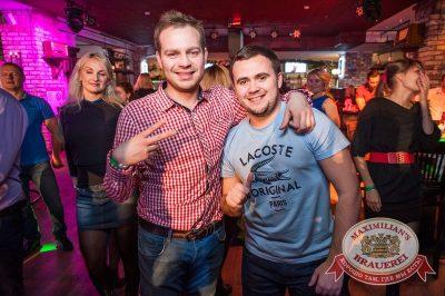 «Дыхание ночи» в «Максимилианс», 23 октября 2015 - Ресторан «Максимилианс» Красноярск - 17