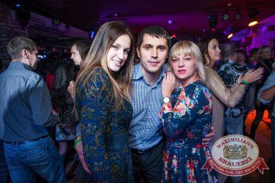 «Дыхание ночи» в «Максимилианс», 23 октября 2015 - Ресторан «Максимилианс» Красноярск - 18
