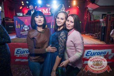«Дыхание ночи» в «Максимилианс», 23 октября 2015 - Ресторан «Максимилианс» Красноярск - 19