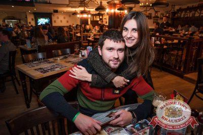 «Дыхание ночи» в «Максимилианс», 23 октября 2015 - Ресторан «Максимилианс» Красноярск - 20