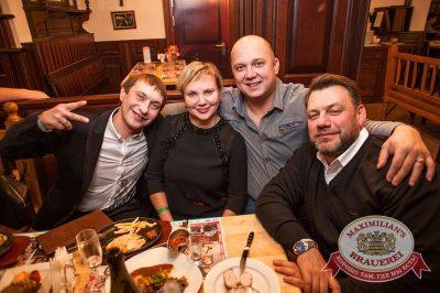 «Дыхание ночи» в «Максимилианс», 23 октября 2015 - Ресторан «Максимилианс» Красноярск - 21