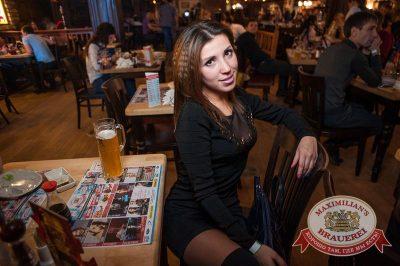 «Дыхание ночи» в «Максимилианс», 23 октября 2015 - Ресторан «Максимилианс» Красноярск - 23