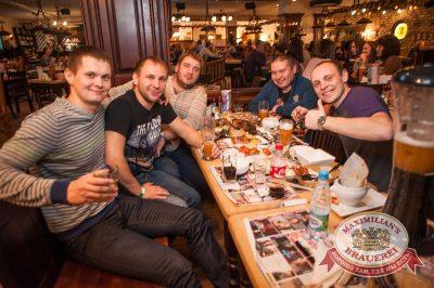 «Дыхание ночи» в «Максимилианс», 23 октября 2015 - Ресторан «Максимилианс» Красноярск - 24