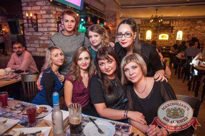 «Дыхание ночи» в «Максимилианс», 23 октября 2015 - Ресторан «Максимилианс» Красноярск - 25