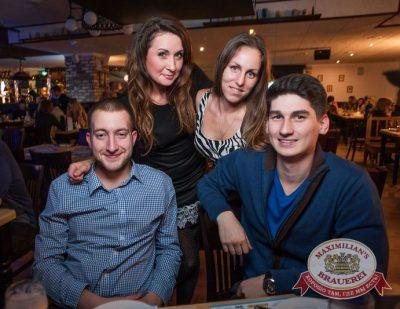 «Дыхание ночи» в «Максимилианс», 23 октября 2015 - Ресторан «Максимилианс» Красноярск - 28