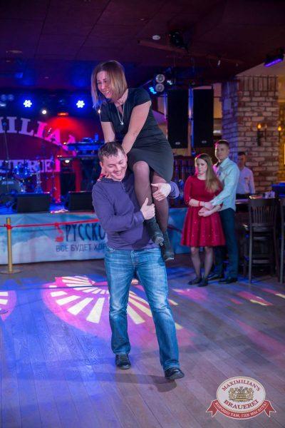 День защитника Отечества, 22 февраля 2017 - Ресторан «Максимилианс» Красноярск - 25