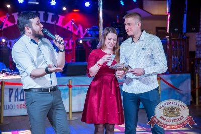 День защитника Отечества, 22 февраля 2017 - Ресторан «Максимилианс» Красноярск - 29