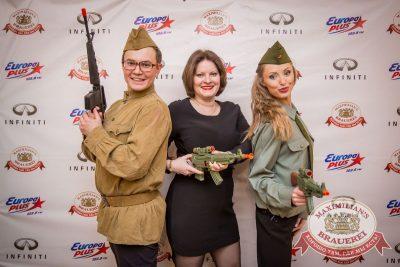 День защитника Отечества, 22 февраля 2017 - Ресторан «Максимилианс» Красноярск - 3