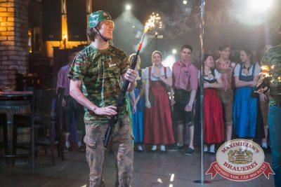 День защитника Отечества, 22 февраля 2017 - Ресторан «Максимилианс» Красноярск - 31