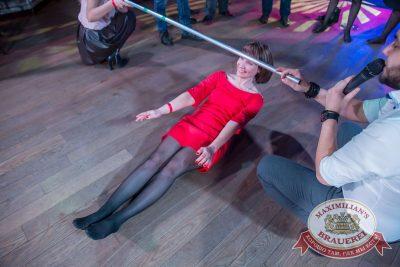День защитника Отечества, 22 февраля 2017 - Ресторан «Максимилианс» Красноярск - 35