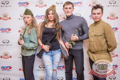 День защитника Отечества, 22 февраля 2017 - Ресторан «Максимилианс» Красноярск - 4