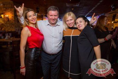 День защитника Отечества, 22 февраля 2017 - Ресторан «Максимилианс» Красноярск - 42
