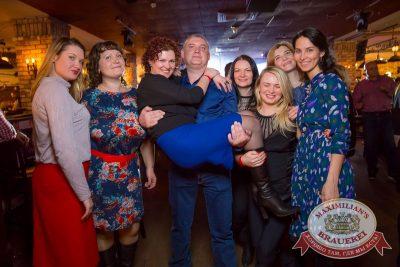 День защитника Отечества, 22 февраля 2017 - Ресторан «Максимилианс» Красноярск - 43
