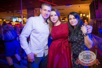 День защитника Отечества, 22 февраля 2017 - Ресторан «Максимилианс» Красноярск - 47
