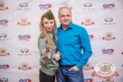 День защитника Отечества, 22 февраля 2017 - Ресторан «Максимилианс» Красноярск - 5