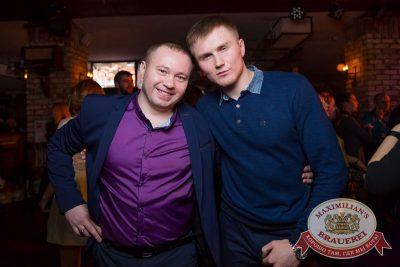 День защитника Отечества, 22 февраля 2017 - Ресторан «Максимилианс» Красноярск - 55