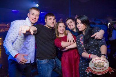 День защитника Отечества, 22 февраля 2017 - Ресторан «Максимилианс» Красноярск - 57