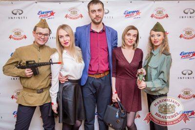 День защитника Отечества, 22 февраля 2017 - Ресторан «Максимилианс» Красноярск - 7