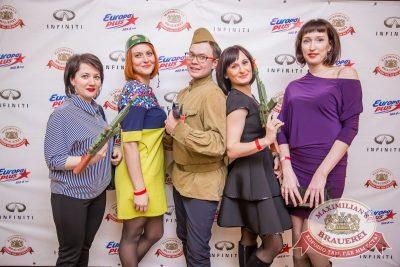 День защитника Отечества, 22 февраля 2017 - Ресторан «Максимилианс» Красноярск - 8