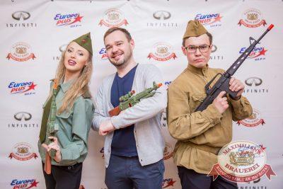 День защитника Отечества, 22 февраля 2017 - Ресторан «Максимилианс» Красноярск - 9