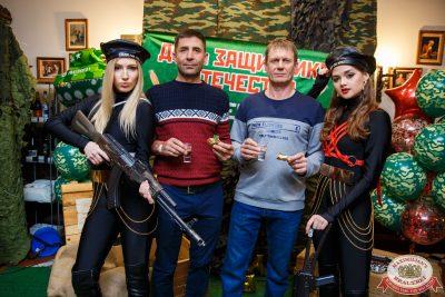 День защитника Отечества, 22 февраля 2020 - Ресторан «Максимилианс» Красноярск - 0001