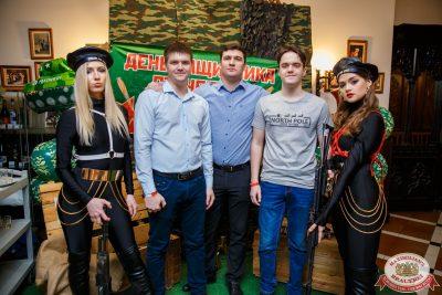 День защитника Отечества, 22 февраля 2020 - Ресторан «Максимилианс» Красноярск - 0002