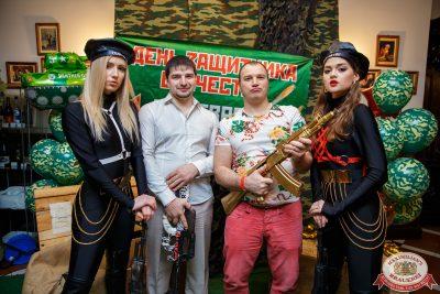 День защитника Отечества, 22 февраля 2020 - Ресторан «Максимилианс» Красноярск - 0003