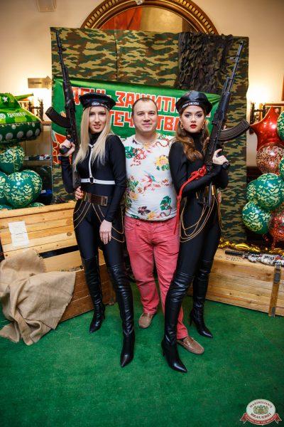 День защитника Отечества, 22 февраля 2020 - Ресторан «Максимилианс» Красноярск - 0004