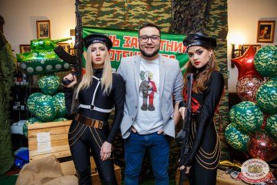 День защитника Отечества, 22 февраля 2020 - Ресторан «Максимилианс» Красноярск - 0005