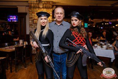 День защитника Отечества, 22 февраля 2020 - Ресторан «Максимилианс» Красноярск - 0022