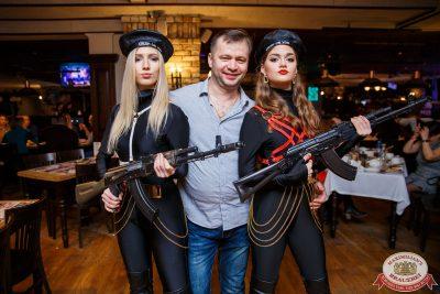 День защитника Отечества, 22 февраля 2020 - Ресторан «Максимилианс» Красноярск - 0023