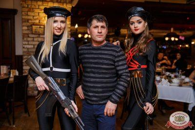 День защитника Отечества, 22 февраля 2020 - Ресторан «Максимилианс» Красноярск - 0032