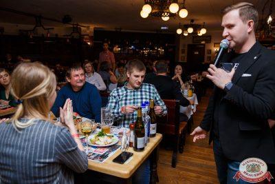День защитника Отечества, 22 февраля 2020 - Ресторан «Максимилианс» Красноярск - 0041