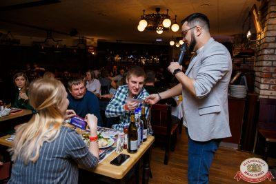 День защитника Отечества, 22 февраля 2020 - Ресторан «Максимилианс» Красноярск - 0042