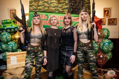 День защитника Отечества, 22 февраля 2020 - Ресторан «Максимилианс» Красноярск - 10