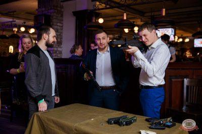 День защитника Отечества, 22 февраля 2020 - Ресторан «Максимилианс» Красноярск - 12