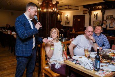 День защитника Отечества, 22 февраля 2020 - Ресторан «Максимилианс» Красноярск - 15