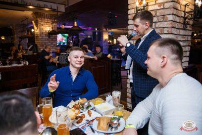 День защитника Отечества, 22 февраля 2020 - Ресторан «Максимилианс» Красноярск - 17